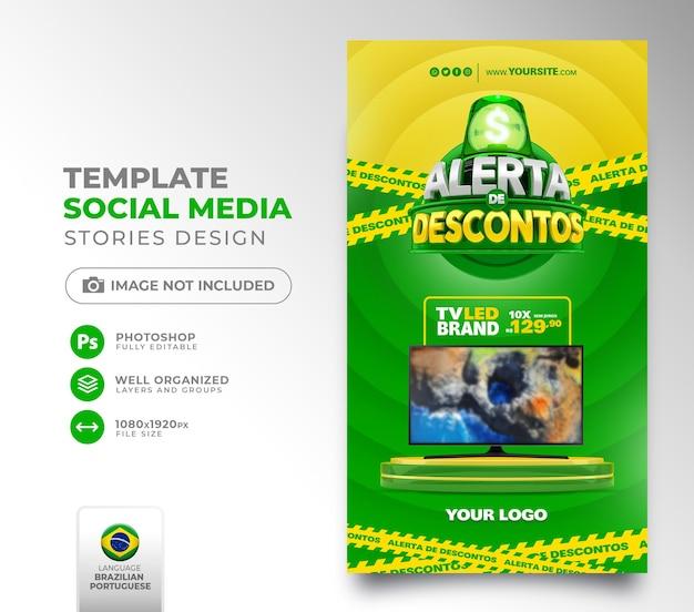 Plaats waarschuwingen op sociale media over aanbiedingen in brazilië, geef 3d-sjabloon weer in het portugees voor marketing