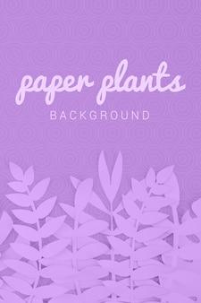 Plantas de papel monocromo fondo violeta