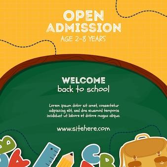 Plantilla para la admisión abierta en la escuela primaria.