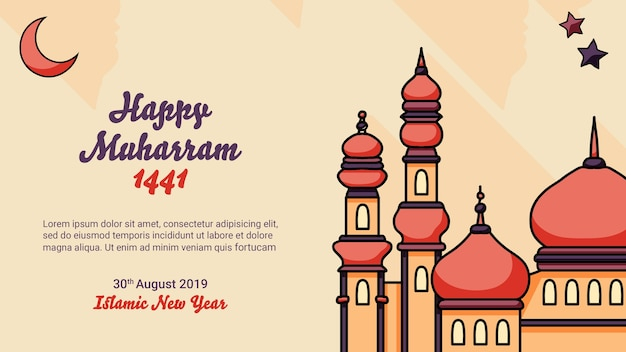 Plantilla de año nuevo islámico