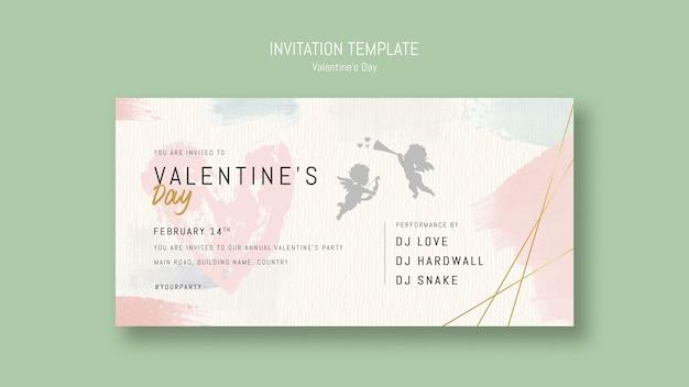 Plantilla anual de invitación a fiesta de san valentín