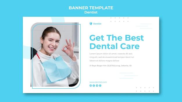 Plantilla de anuncio de banner dentista