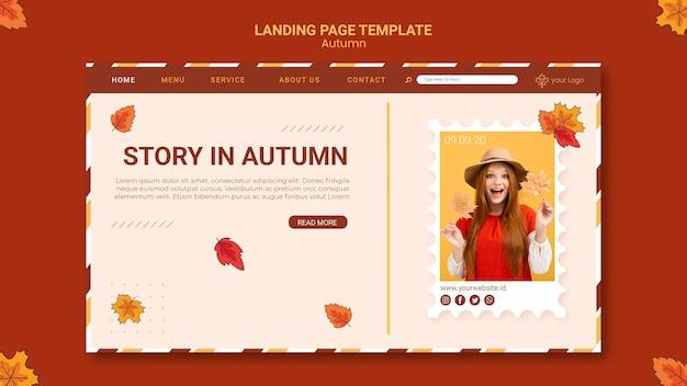 Plantilla de anuncio de otoño de página de destino