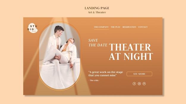 Plantilla de anuncio de teatro y arte de página de destino