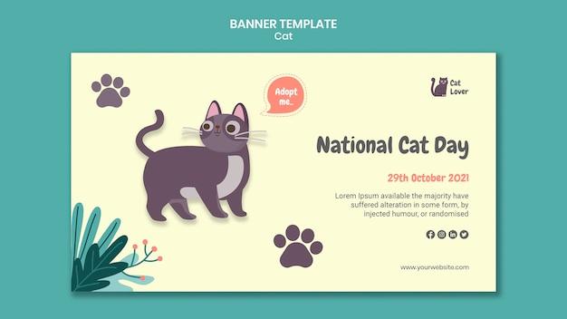 Plantilla de banner de adopción de gato