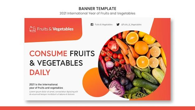 Plantilla de banner de año internacional de frutas y verduras