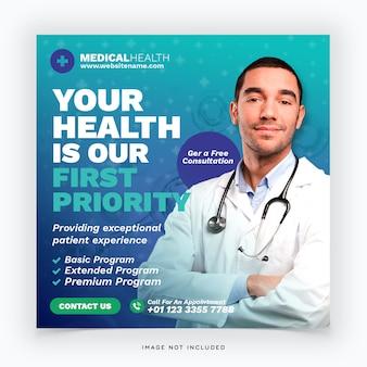 Plantilla de banner de atención médica