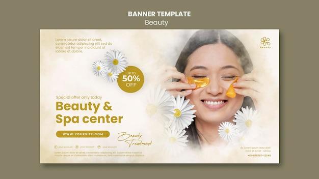 Plantilla de banner para belleza y spa con flores de manzanilla y mujer