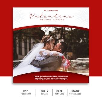 Plantilla de banner de boda de san valentín