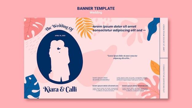 Plantilla de banner de boda