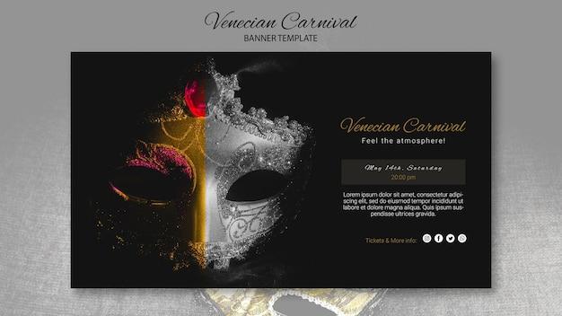Plantilla de banner de carnaval de venecia y máscara de primer plano