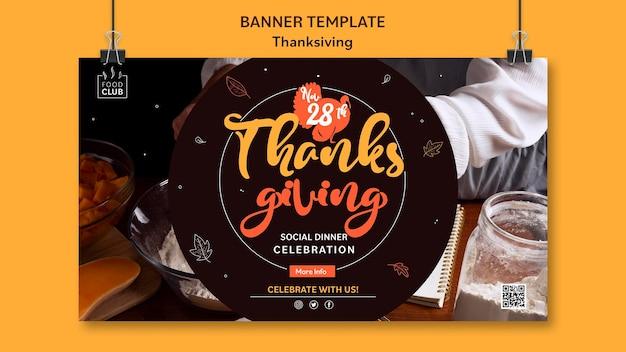 Plantilla de banner de celebración del día de acción de gracias