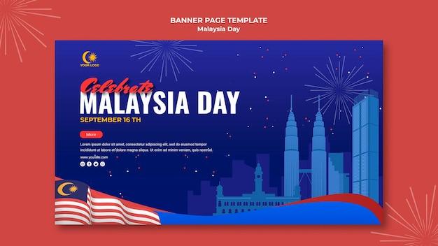 Plantilla de banner para la celebración del día de malasia