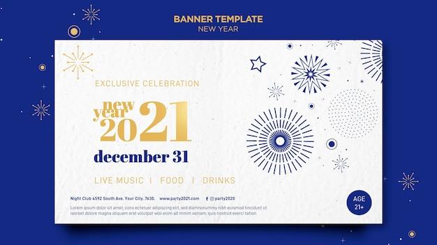 Plantilla de banner para celebración de fiesta de año nuevo
