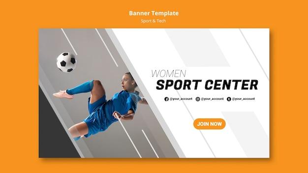 Plantilla de banner de centro deportivo de mujeres