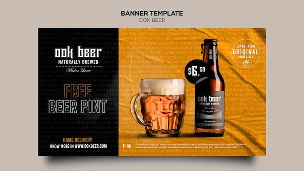 Plantilla de banner de cerveza ook