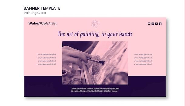 Plantilla de banner de clase de pintura