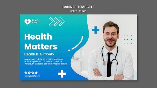 Plantilla de banner de clínica de salud