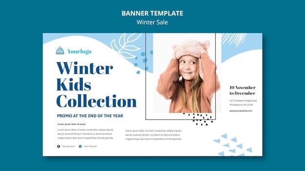 Plantilla de banner de colección de rebajas de invierno