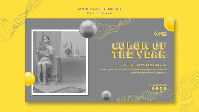 Plantilla de banner de color del año
