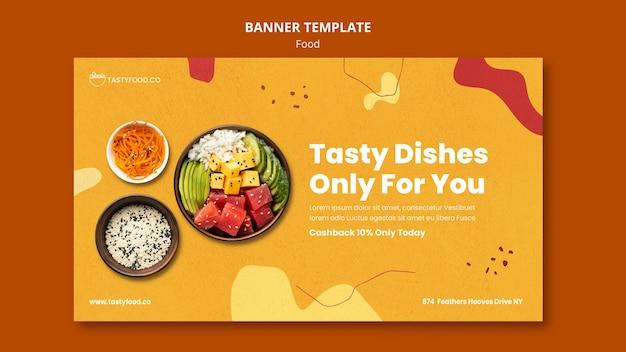 Plantilla de banner de comida deliciosa