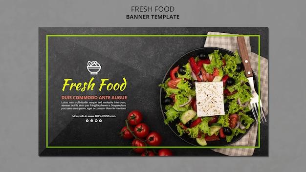 Plantilla de banner de comida fresca