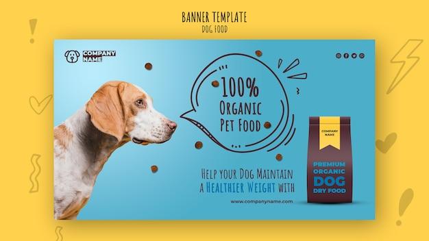 Plantilla de banner de comida de perro saludable