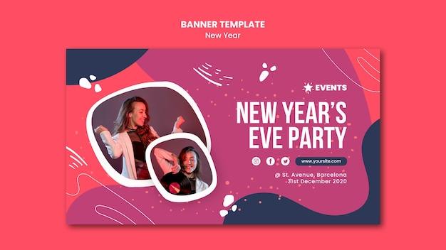 Plantilla de banner de concepto de año nuevo