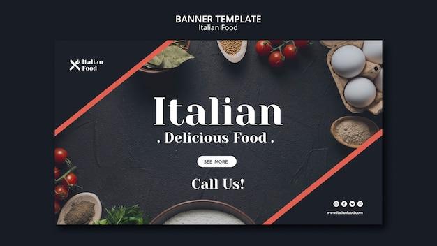 Plantilla de banner de concepto de comida italiana
