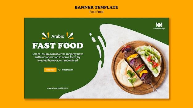 Plantilla de banner de concepto de comida rápida