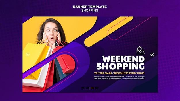 Plantilla de banner de concepto de compras