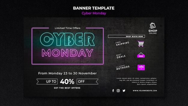 Plantilla de banner de concepto de cyber monday