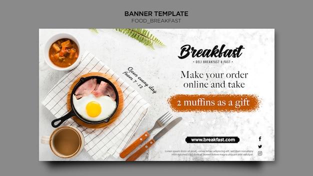 Plantilla de banner de concepto de desayuno