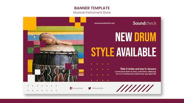 Plantilla de banner de concepto de instrumento musical
