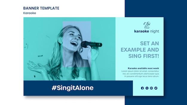 Plantilla de banner de concepto de karaoke