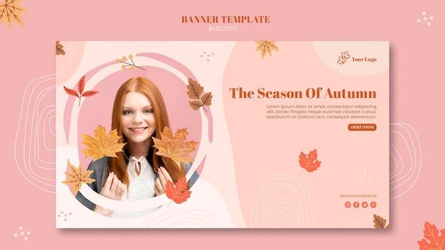Plantilla de banner de concepto de otoño