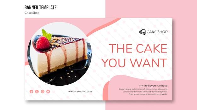 Plantilla de banner de concepto de tienda de pasteles