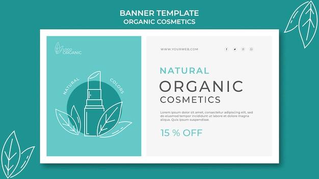 Plantilla de banner de cosméticos orgánicos