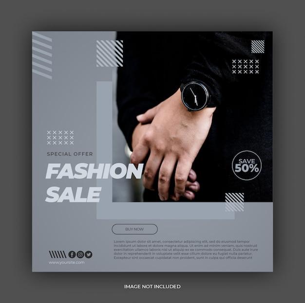 Plantilla de banner cuadrado de venta de moda