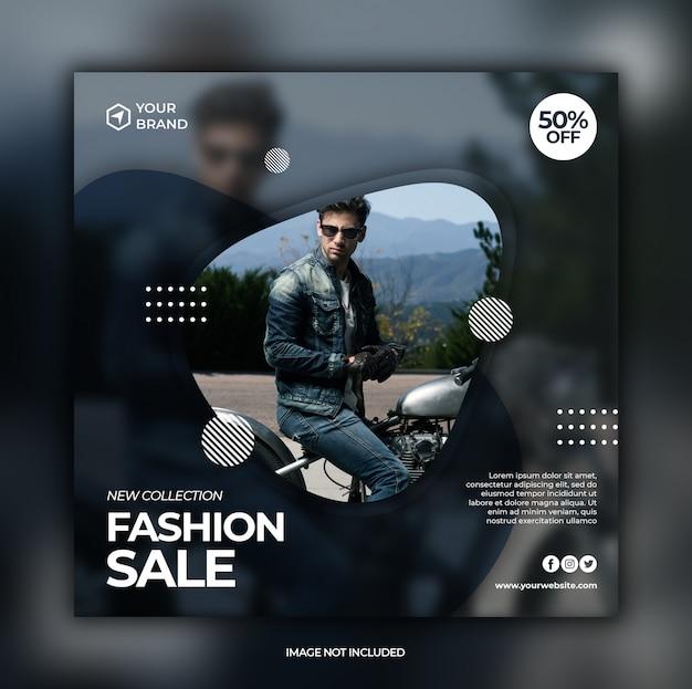 Plantilla de banner cuadrado de web y publicación de redes sociales de venta de moda