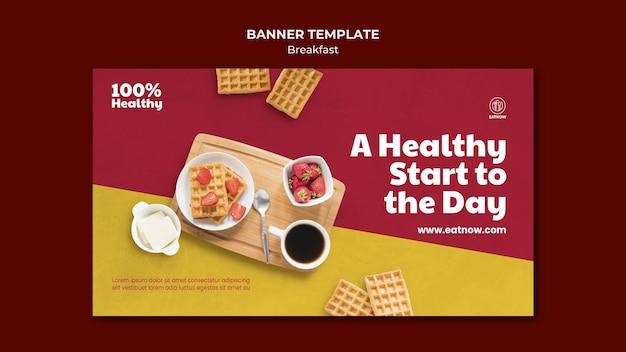 Plantilla de banner de desayuno