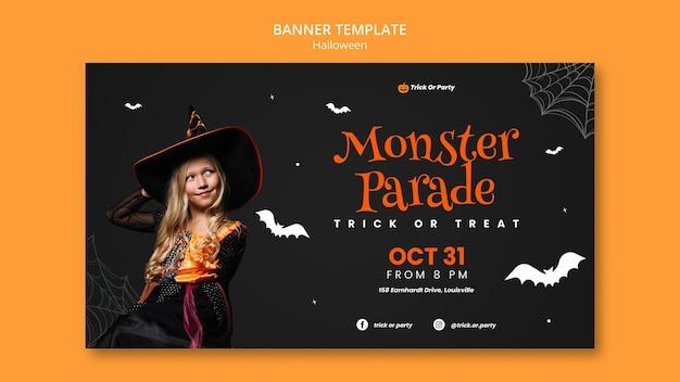 Plantilla de banner de desfile de monstruos de halloween