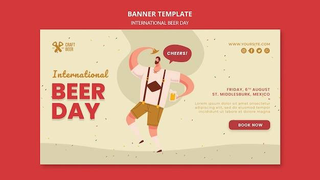 Plantilla de banner del día internacional de la cerveza