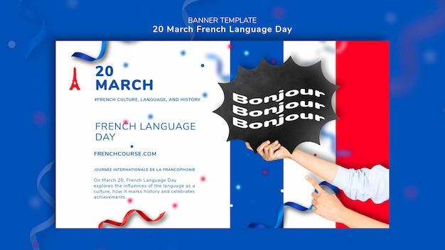 Plantilla de banner del día de la lengua francesa PSD gratuito