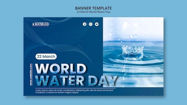 Plantilla de banner del día mundial del agua con foto