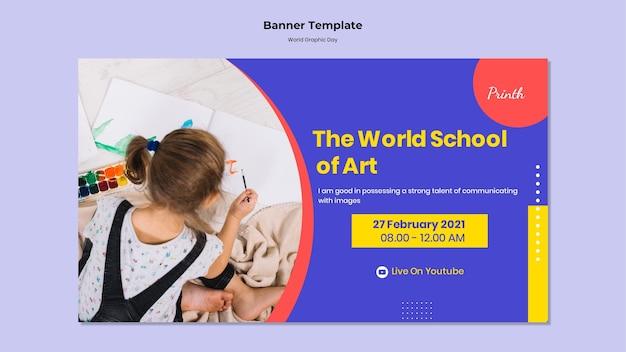 Plantilla de banner del día mundial de los gráficos PSD gratuito