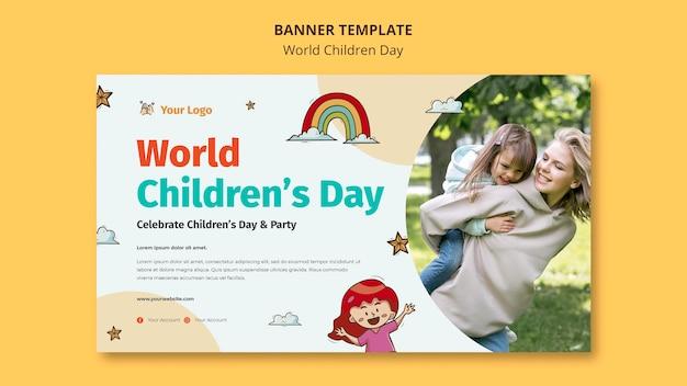 Plantilla de banner del día mundial del niño