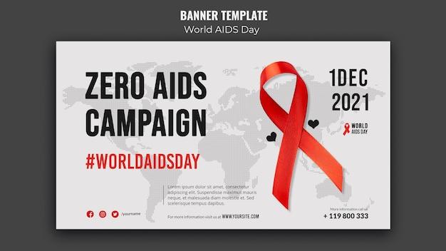 Plantilla de banner del día mundial del sida con cinta roja