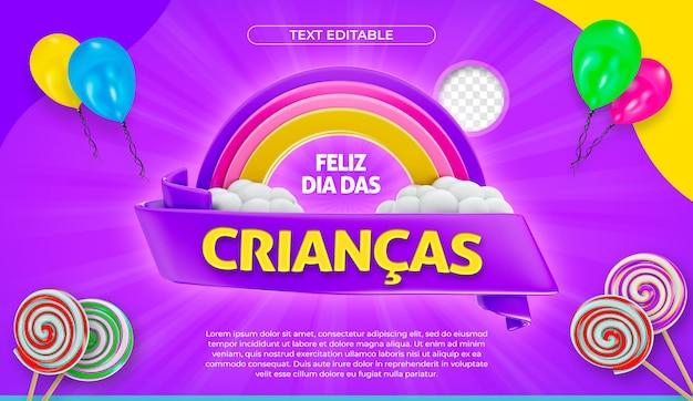 Plantilla de banner del día del niño en brasil