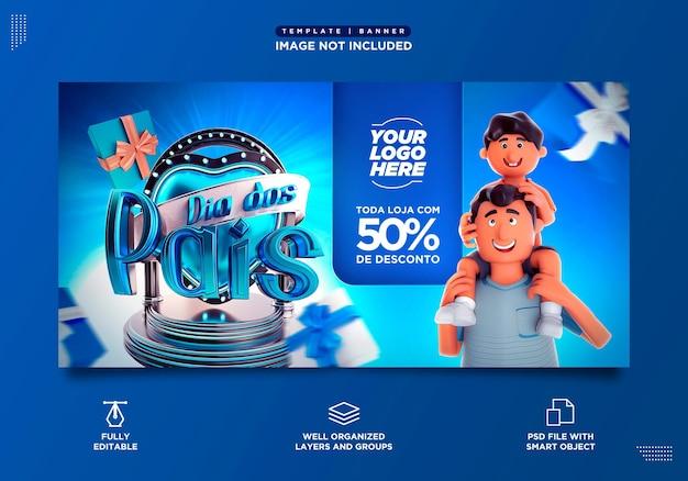 Plantilla de banner del día del padre redes sociales de brasil